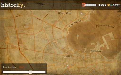 Historify Home Screen
