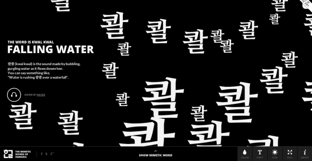 The Mimetic Words of Hangeul